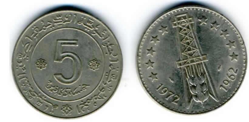صور نادرة جدا للعملة الجزائرية من سنة 1924 الى 2010 5dinars.jpg